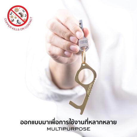 Essential No Contact Multi Purpose Copper Keychain Zero Touch
