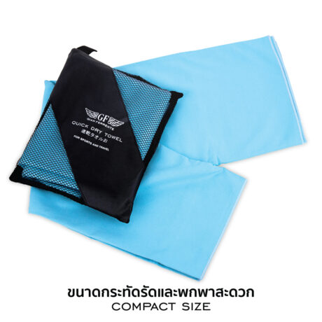 Essential Quick Dry Travel Towel Blue Ultra Compact Size