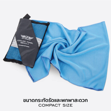 Essential Travel Cooling Towel Blue Ultra Compact Size